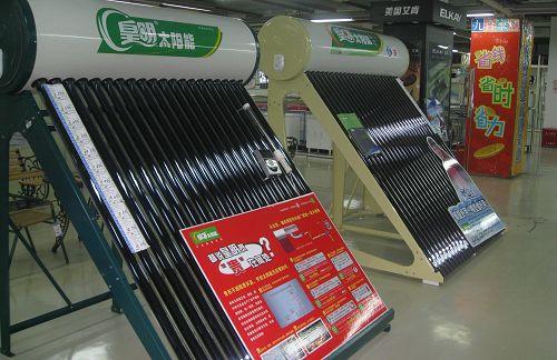 皇明推出首个太阳能热水中心