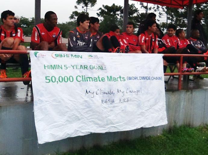 巴西秀足球踢出太阳能环保行动第一脚
