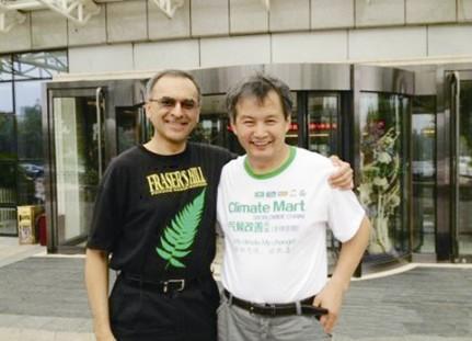 联合国环境规划署亲善大使到访皇明太阳谷