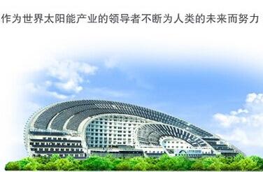 皇明太阳能维修_上海总代理021-66691268