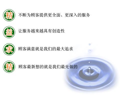 皇明太阳能官网-皇明太阳能维修